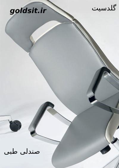 بررسی استانداردهای یک صندلی طبی در سال 1399