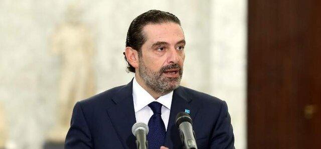 سعد حریری: دولتی از کارشناسان غیرحزبی تشکیل میدهم