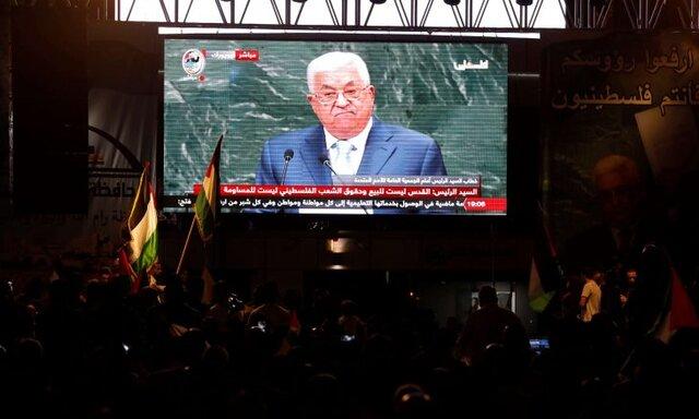 استقبال فلسطین از موافقت شورای امنیت با برگزاری کنفرانس صلح به پیشنهاد عباس