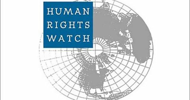 """دیده بان حقوق بشر: میزبانی ریاض از نشست """"زنان گروه 20"""" سرپوشی بر نقض هایش است"""