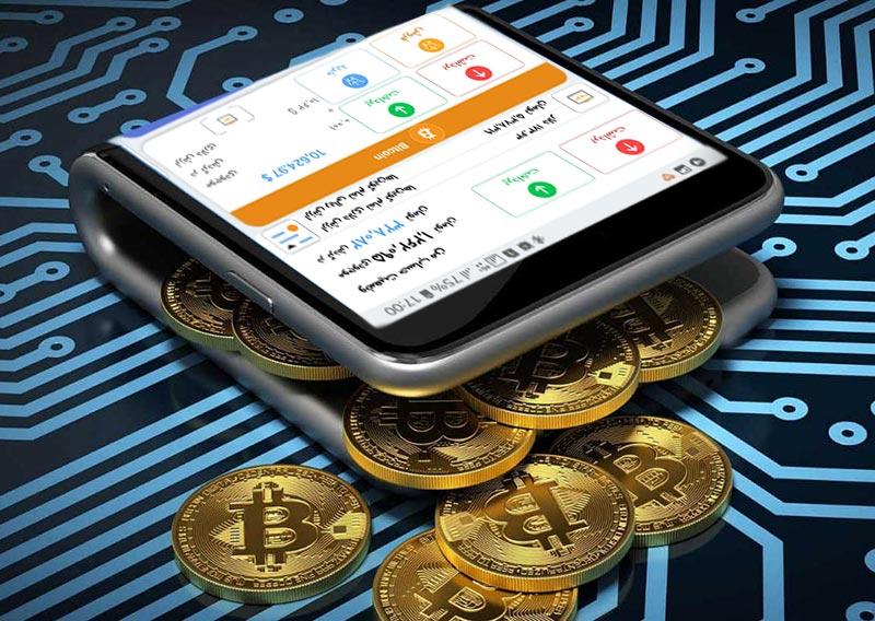چگونه به سرعت بیت کوین و سایر ارزهای دیجیتال را در ایران بخریم؟