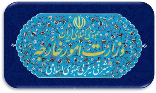 بیانیه وزارت خارجه ایران درباره رفع تحریم تسلیحاتی ایران
