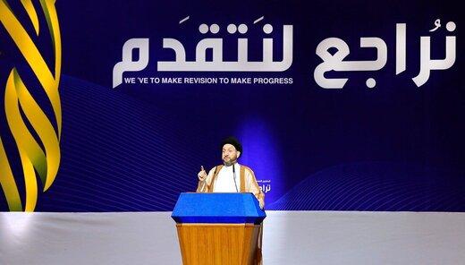 عمار حکیم: عراق به هیچ عنوان با رژیم صهیونیستی سازش نخواهد کرد