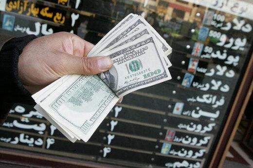 ببینید | چرا دلار ریزش کرد؟