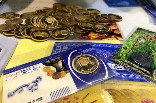 سکه بالاخره کانال عوض کرد/کسی سکه میخرد؟