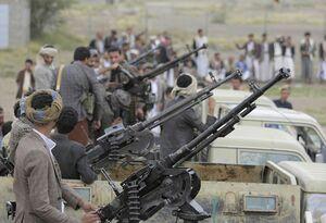 افشای اسناد محرمانه از قیومیت کشورهای بیگانه بر یمن