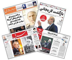 سانسور ریزش قیمت ارز و سکه در روزنامههای مدعی حمایت از دولت