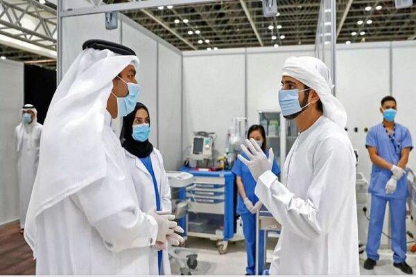 امارات بالاترین آمار ابتلای روزانه به کرونا را ثبت کرد