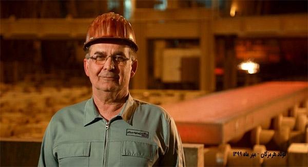 ظرفیت تولید فولاد هرمزگان از ١.۵ به ٢ میلیون تن میرسد