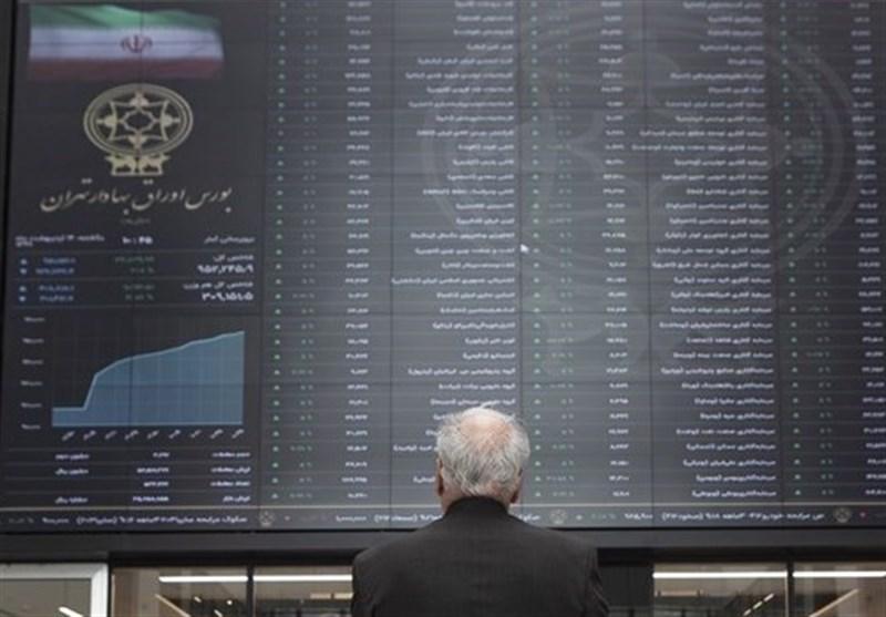 افت دسته جمعی قیمتها در بورس