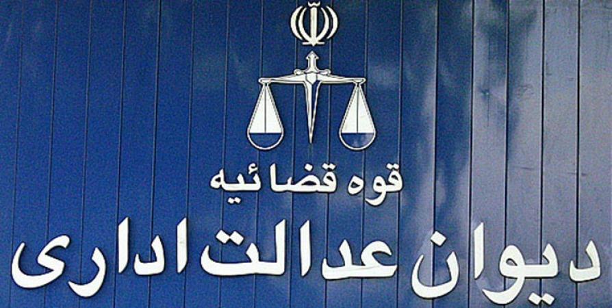 پرداخت مابهالتفاوت ارز واردکنندگان لغو شد