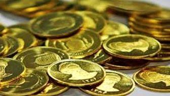 قیمت سکه و طلا در 2 آذر 99 /نرخ سکه کاهشی شد