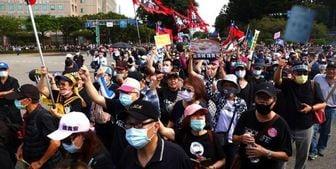 تظاهرات در تایوان