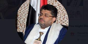 موشکی که آرامکو را هدف قرار داد، صد در صد ساخت یمن است