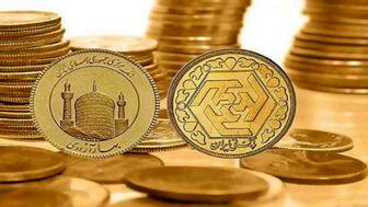 قیمت سکه و طلا در 9 آذر 99 / کاهش 50 هزار تومانی قیمت سکه