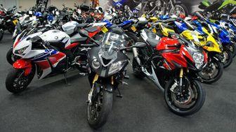 قیمت روز موتورسیکلت در 9 آذر 99