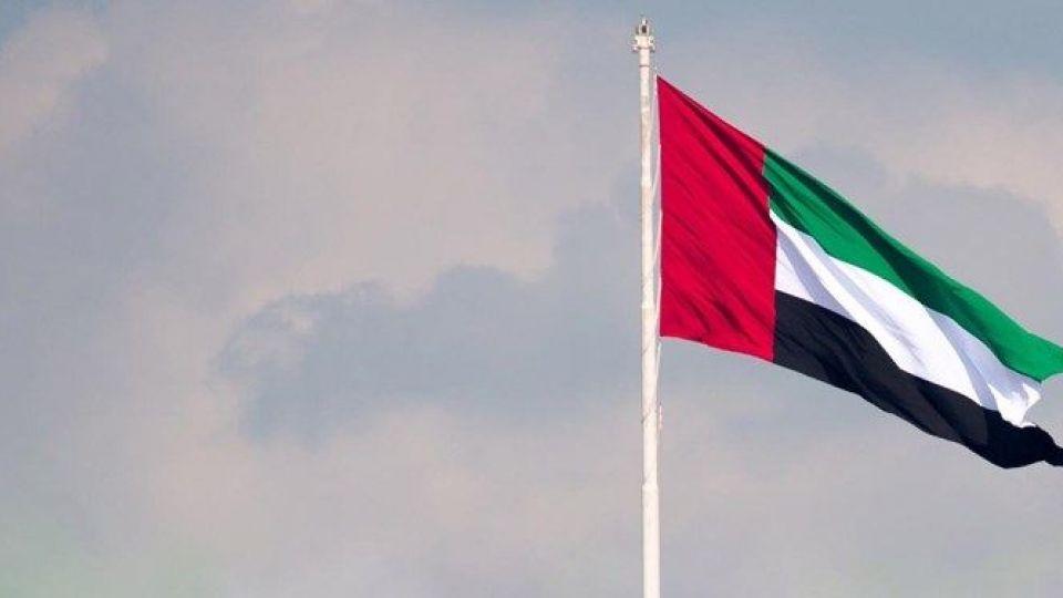 امارات جنایت ترور شهید «محسن فخریزاده» را محکوم کرد