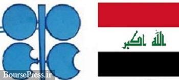 پایبندی عراق به توافق کاهش تولید نفت و پیش بینی افزایش ۵۰ دلاری قیمت