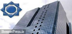 نرخ سود بازار بین بانکی در آبان از ۲۳.۲ به ۲۰.۷ درصد رسید