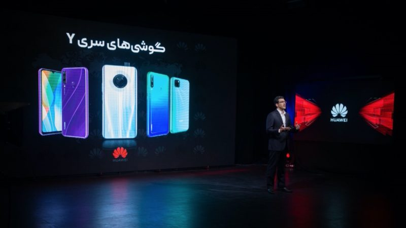 هواوی موبایل Y9a و تبلتهای جدیدش را برای بازار ایران معرفی کرد