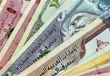 قیمت درهم امارات امروز چهارشنبه ۱۳۹۹/۰۹/۰۵