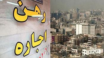 ریزش سنگین معاملات ملک در ۳ منطقه پایتخت