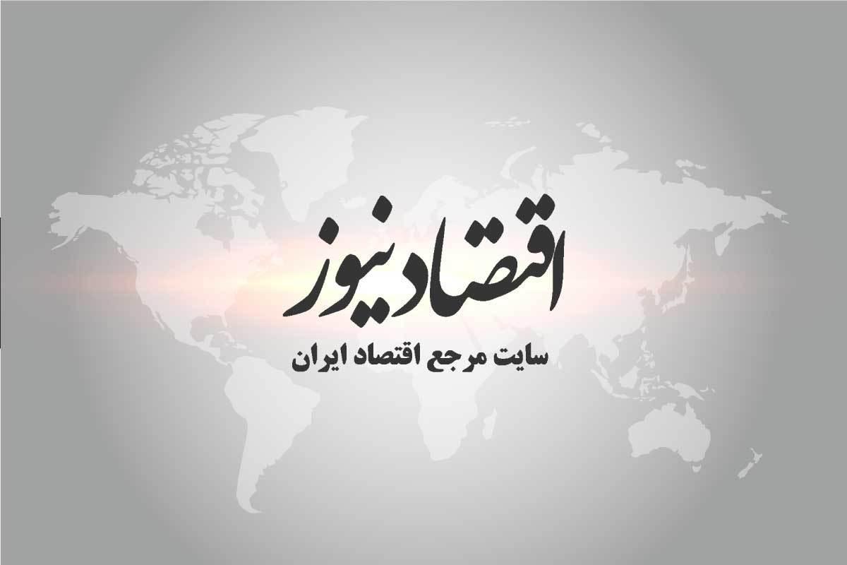 حمله نافرجام به بازار ارز + نمودار و جدول