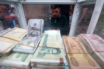 نشانهای قوی از روند قیمت دلار