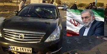 جزئیات عجیب از عملیات ترور دانشمندهستهای ایرانی
