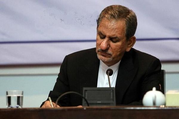 مصوبه افزایش فوقالعاده جذب کارکنان وزارت اطلاعات ابلاغ شد