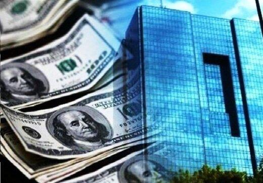 اطلاعیه بانک مرکزی در خصوص نحوه تخصیص ارز