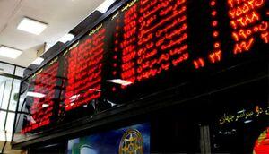 ارزش معاملات انجام شده در بورس و فرابورس