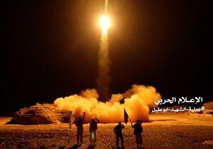 الحوثی: موشک شلیکشده به آرامکو، ۱۰۰ درصد ساخت یمن بود