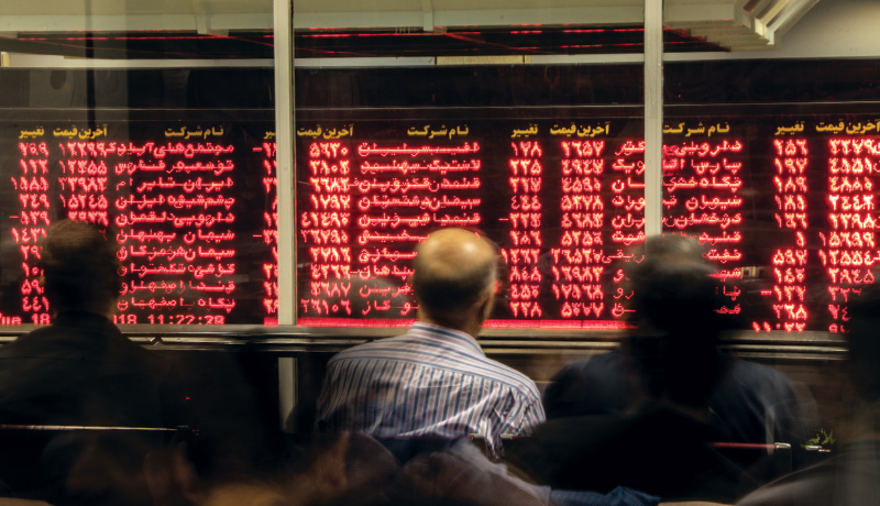سیگنال مثبت به بورس تهران رسید؟