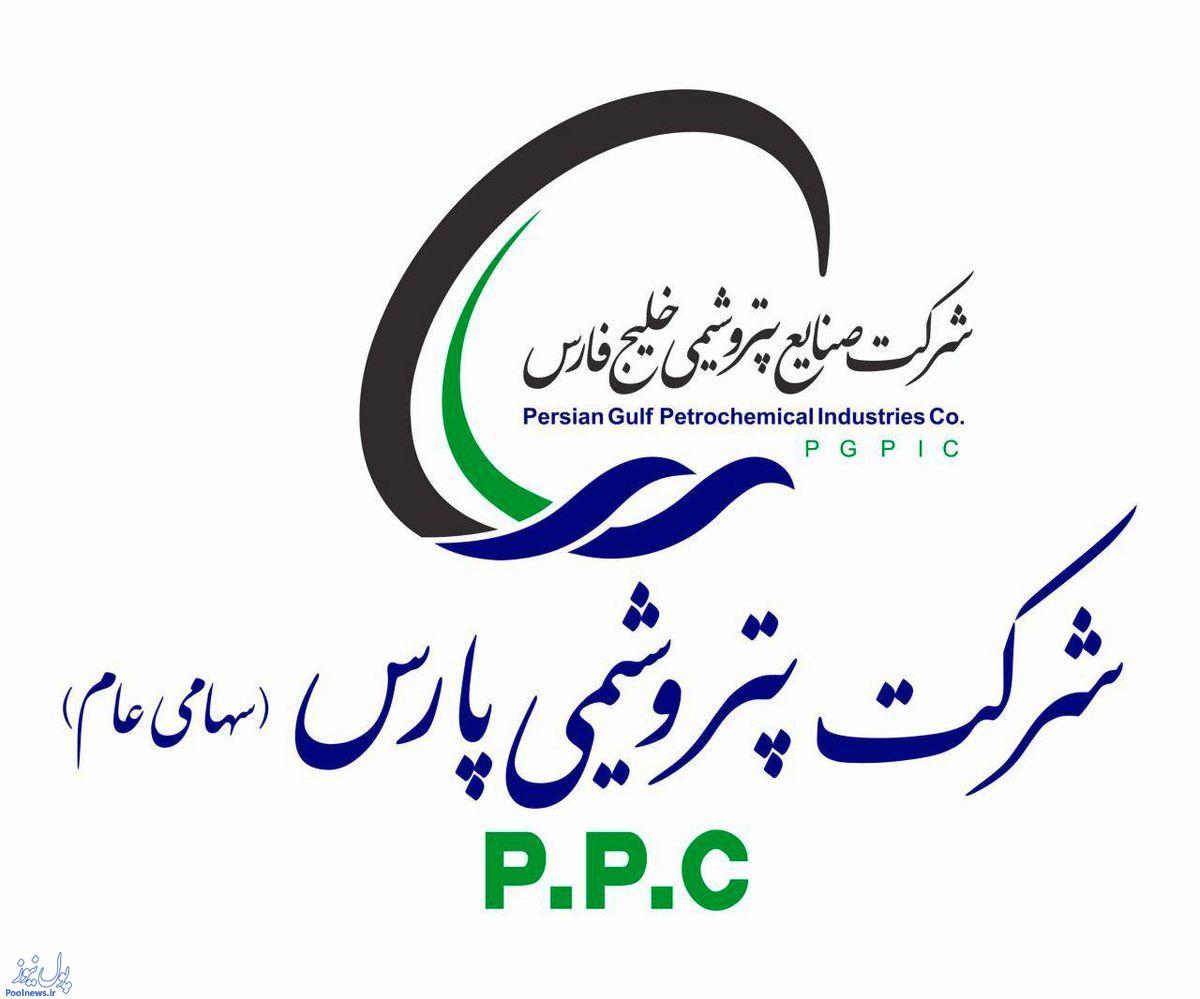 افزایش ۱۲۸ درصدی میزان فروش 'پارس'