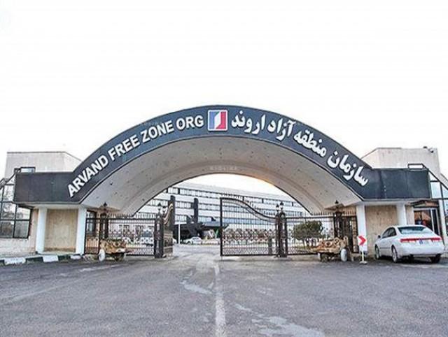 توسعه خدمات شهری آبادان و خرمشهر از رهگذر منطقه آزاد اروند