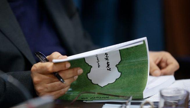 عبرتهای بودجه ۹۹ برای نجات بودجه ۱۴۰۰/ رقابت سیاسی پاستور و بهارستان مسابقهای برای تشدید کسری بودجه!