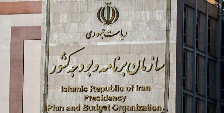هشدار اکونومیست درباره خوشبینی نسبت به افزایش صادرات نفت ایران در دولت بایدن/ کسری بودجه ۱۴۰۰ قابلتوجه خواهد بود