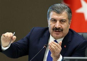 آخرین آمار ابتلای به ویروس کرونا در ترکی