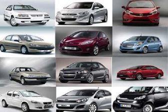 قیمت روز خودروهای داخلی در 12 آذر 99