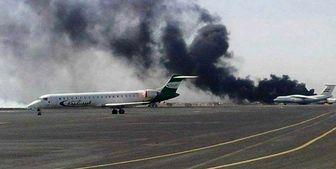 بهانهجویی سعودیها برای بمباران فرودگاه صنعاء