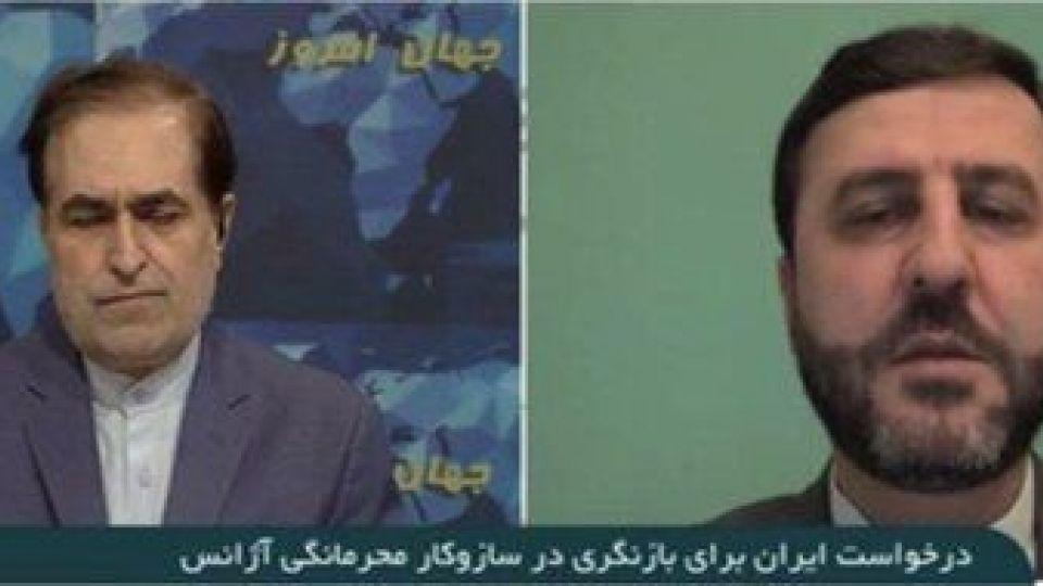 تشریح ابعاد بیشتری از افشای اطلاعات محرمانه ایران در آژانس