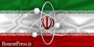 برنامه هستهای ایران بدون وقفه ادامه می یابد