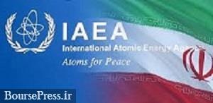 آمادگی کشورهای حوزه خلیج فارس برای مذاکرات برجامی با ایران