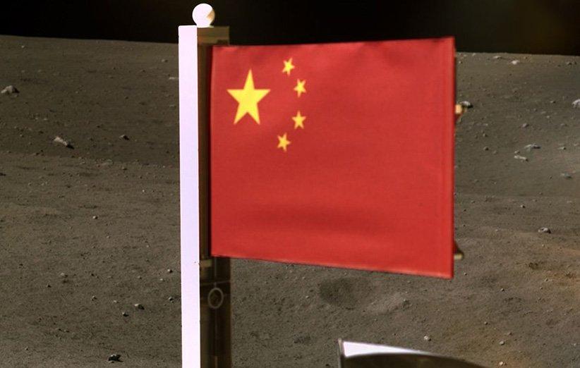 چین پرچم ملی خود را در کرهی ماه برافراشت