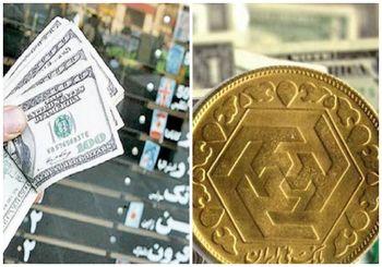 قیمت انواع دلار، یورو، سکه و درهم در بازارهای مختلف روز سهشنبه  / دلار به آستانه ۲۶ هزار تومان رسید +جدول