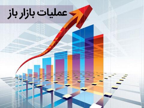 گزارش معاملات عملیات بازار باز / ۴ بانک سفارش فروش ارسال کردند