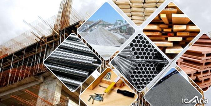 قیمت مصالح ساختمانی باید کاهش یابد/ مازاد نیاز بازار داخلی به مصالح ساختمانی باید صادر شود