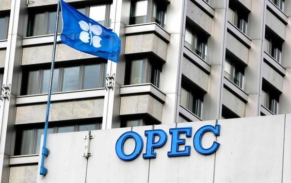 اجماع اوپکپلاس بر سر تسهیل ۵۰۰ هزار بشکهای توافق کاهش تولید در ژانویه ۲۰۲۱