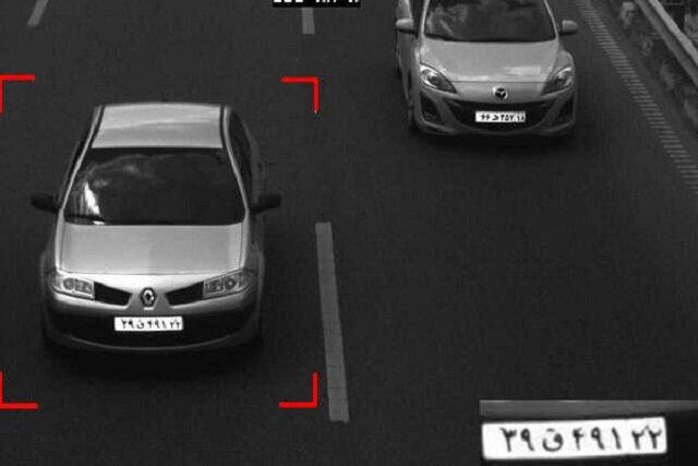 چگونه با شماره پلاک استعلام خلافی خودرو بگیریم؟